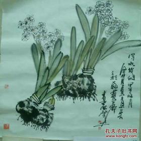 山东省美协会员王启贤国画作品大约合计1000个以上斗方作品打包出售