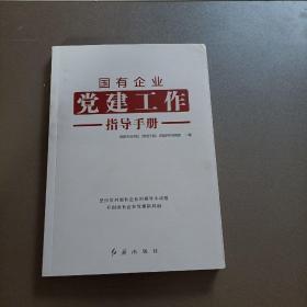 中国文史出版社