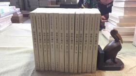 春秋左传注/修订本/        此书只有1.2.4..     要第几册留言就行  20元一册   图片上的6已卖