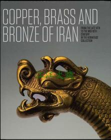 Copper, Brass and Bronze of Iran From the Late 14th to the Mid-18th Century in the Hermitage Collection