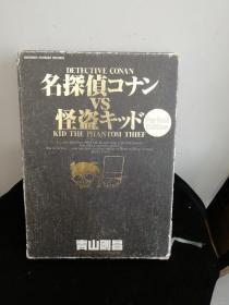 日版动漫 名侦探柯南 名探侦コナンVS 怪盗キッド完全版