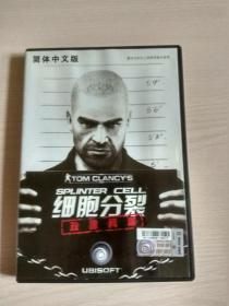 游戏光盘:细胞分裂 双重间谍(简体中文)1DVD + 手册 + 用户卡
