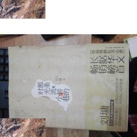 【现货】碎便士:萌芽书系—艾西恩推理档案艾西恩