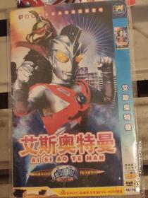 奥特曼dvd  艾斯奥特曼dvd2片装完整版,国语中字。