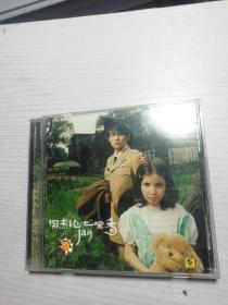周杰伦 七里香(1CD)