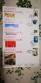 首日封。纪念太原邮政成立100周年。