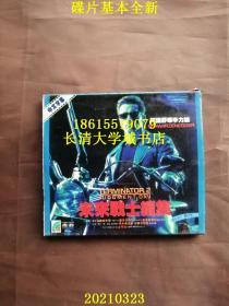 【VCD-1928号电影双碟装】未来战士 续集