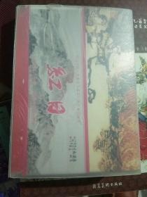 红日 全4册,上海人民美术出版社 早年大32开精装本, 品好【原藏者 只把左侧的塑封拆开了,其余都是原封....为保持品相,请不要 发消息 让拿出来一本一本拍照...】