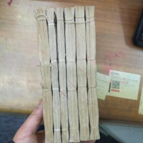 民国白纸石印《大字足本东周列国志》全16册