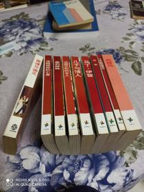 90年代英语系列丛书 8本见图➕学生英语文库傲慢与偏见 (共9本合售)