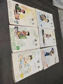 80年代五年制小学语文课本,第五册到第十册,共6本