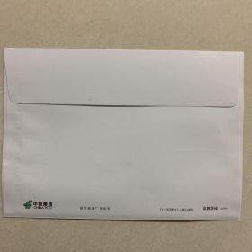打折邮票纪念信封喜鹊登梅挂号信封邮资封