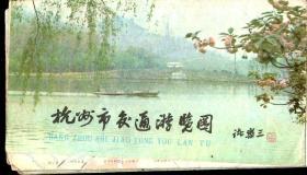 杭州市交通旅游图