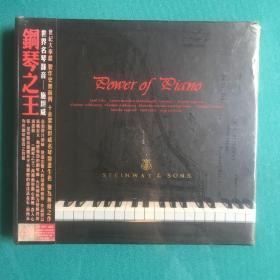 钢琴之王:世界名琴录音(发烧级光盘)
