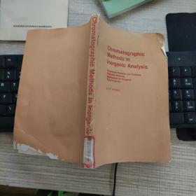 Chromatographic Methods in lnorganic Analysis