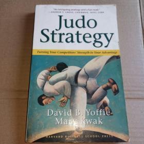 """《Judo Strategy: Turning Your Competitors Strength to Your Advantage》(《柔道战略:将竞争对手的优势转化为您的优势》 战略掌握着推翻企业巨头的秘密。 """"在优势越来越依赖于运动而非地位的世界中,""""柔道战略""""将战略的最终原则演绎到最佳:最大化影响,同时尽量减少努力。这很容易说,但很难完成。作者提供了实用的技巧和例子,以帮助实现这一原则。"""