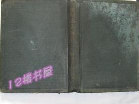 日文版 机关车名称鉴(昭和2年、5月出版发行)硬精装