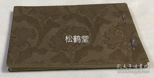 《茶道抄本》1册全,日本老旧写抄写绘本,内含大量手绘精美插图,以图文形式论述了日本茶道艺术中的茶柜,主客心得,客人汇合场地,牙签,茶桌,茶碗等事,及有乐流茶道世代传系系谱等,十分难得。