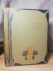1908年  THE RUBAIYAT OF OMAR KHAYYAM  含12副插图 GILBERT JAMES  书顶刷金  21.3X15CM  烫金封面