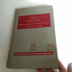 VIRAL HERATITIS  外文看图