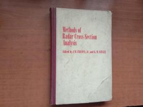 METHODS OF RADAR CROSS-SECTION ANALYSIS(雷达横截面分析的方法 精装英文版)【扉页有破处不影响阅读 内容页完整】