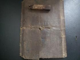 B2854 清 《风水师随身携带写本》一册,册子的装订比较讲究,156面前后各有数页损伤。只售复印件。