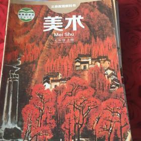 湘美版 初中美术七年级上册 湖南美术出版社 教科书教材课本 义务教育教科书美术