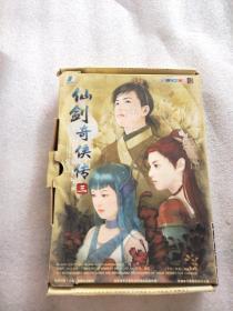 仙剑奇侠传三 游戏光盘(4张光盘)无手册