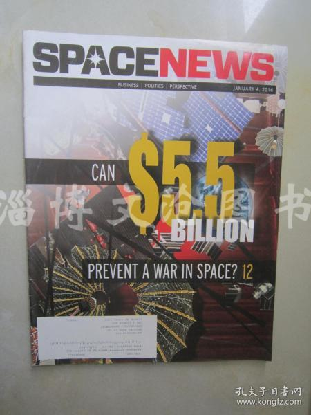 Space News(January  4,2016)