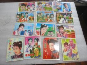 还珠格格明信片 散片12张+2张小画片 共14张【168】