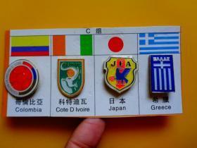 2014年 巴西世界杯足球赛徽章【哥伦比亚 科特迪瓦 日本 希腊 共C组全4枚合卖】