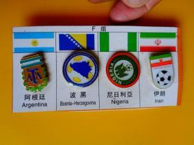 2014年 巴西世界杯足球赛徽章【阿根廷 波黑 尼日利亚 伊朗 共F组全4枚合卖】
