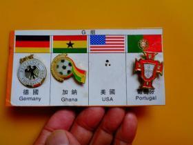 2014年 巴西世界杯足球赛徽章【G组 徳国 葡萄牙 加纳 3枚合卖】【其中加纳这枚没有了扣子 见国】