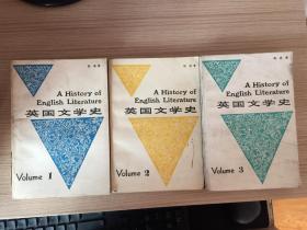 英国文学史 第一、二、三、四册,全四册【英文版】