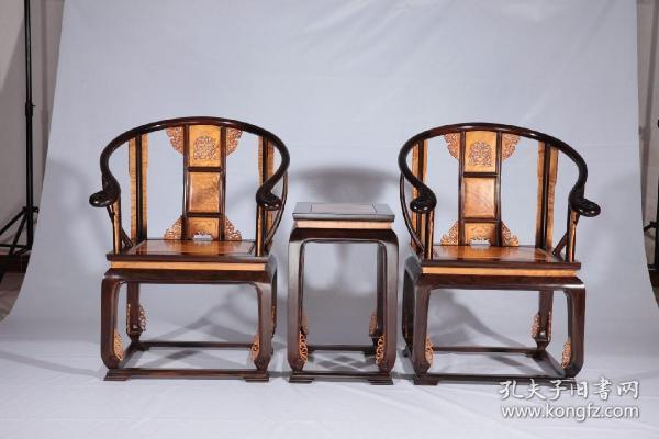 紫光檀镶金丝楠木皇宫椅(两椅一几)