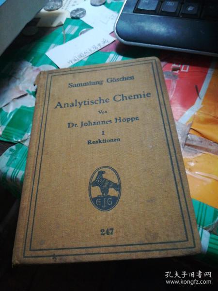 Hoppe,Analytische Chemie 1