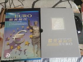 欧元新时代 欧元硬币8枚,美元硬币6枚,一美元纸币二连体钞,还有多枚纪念邮票和纪念张。