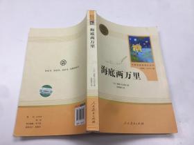 中小学新版教材(部编版)