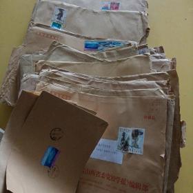 邮票(32信封,多枚邮票)