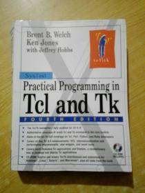 Practical Programming in Tcl and Tk(带光盘)