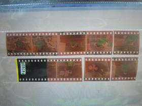 老照片老底片彩色底片8张《胖丫的幸福生活》一组