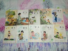 五年制小学语文课本全套