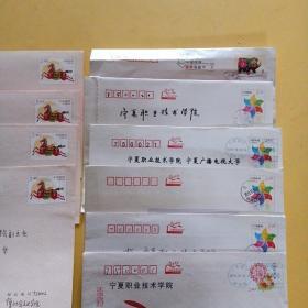 邮票信封10枚(具体看图)