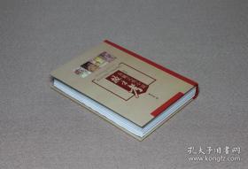 『限定70部』顾雪衣 限量签名珍藏版《古龙武侠小说版本考 修订版》毛边本限定70部,非金庸梁羽生