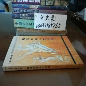 杜红中篇小说精选(作者签名本。包正版现货无其他写划)