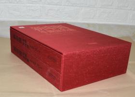 8开 巨厚  新中国年画宣传画(套装共2册)是一套由国家出版基金资助的关于新中国成立初期年画、宣传画新内容的图书。本套书分为年画卷和宣传画卷。该书收集整理了几千张优秀作品,并辅以翔实的史实资料。
