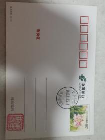 牛戳明信片