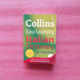 ltalianDictionary柯林斯-意大利语学习词(平装)
