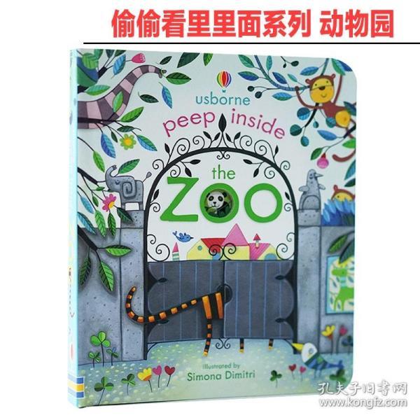 妈妈的手提包立体书MyMommy'sTote英文原版儿童绘本