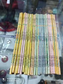 福星小子 笑的漫画 1、2、3、4、6、7、9、10、11、12、14、16、17、18、21、22、23、24、25、28、29、32、35、39、40、42 (不重复26本合售)